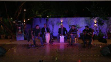 Flamenco en Quimera 2020