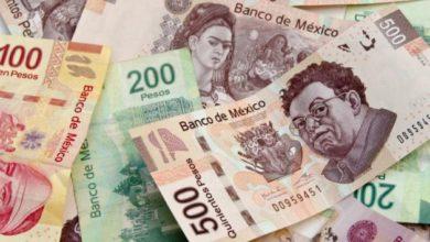 Deuda pública mexicana