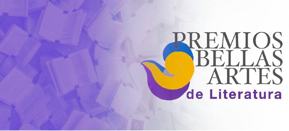 El premio lleva el nombre de José Rubén Romero, en honor al autor nacido en Michoacán en 1890
