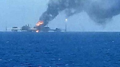 Explosión de Pemex en Campeche