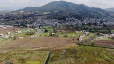 Cerro La Verónica